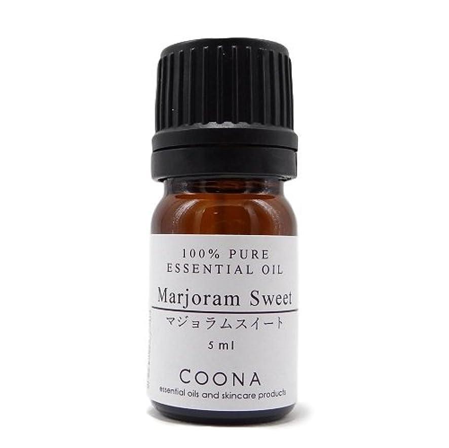 無礼に優遇実際マジョラム スイート 5 ml (COONA エッセンシャルオイル アロマオイル 100%天然植物精油)