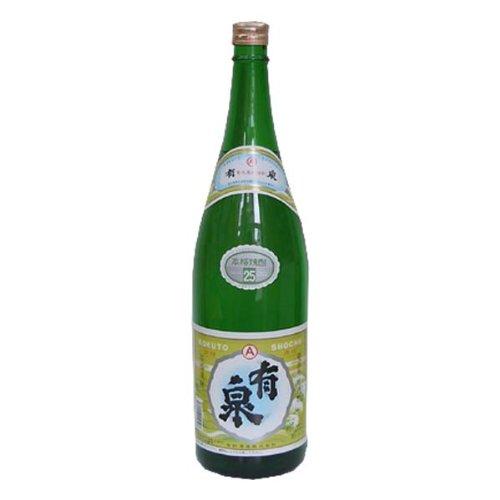 奄美黒糖焼酎 有泉 (ゆうせん) 25度 1800ml (1.8L) 瓶 2本セット