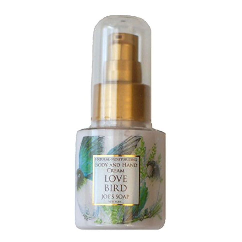 観察する時間とともにこだわりJOE'S SOAP ( ジョーズソープ ) ボディクリーム ハンドクリーム (LOVE BIRD) ポンプ 保湿 ローズ ギフト プレゼント 女性 いい香り