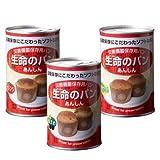 アンシンク 生命のパン あんしん 12缶入り 3種類(オレンジ、プチヴェール、黒豆 各4缶)