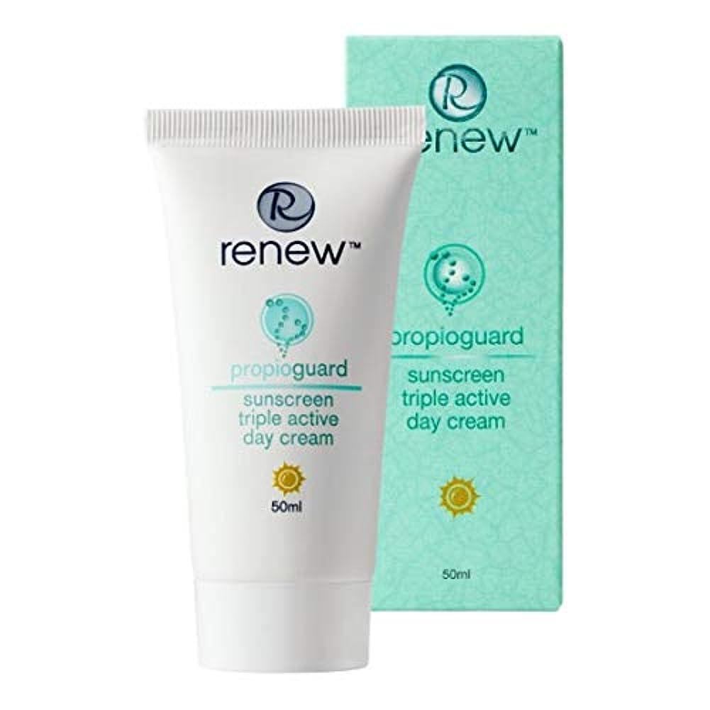 楽観浸透する粒子Renew Propioguard Sunscreen Triple Active Day Cream 50ml