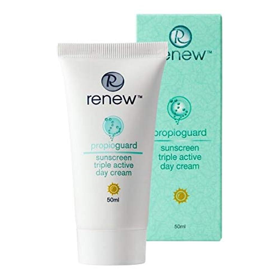 カニメンターする必要があるRenew Propioguard Sunscreen Triple Active Day Cream 50ml