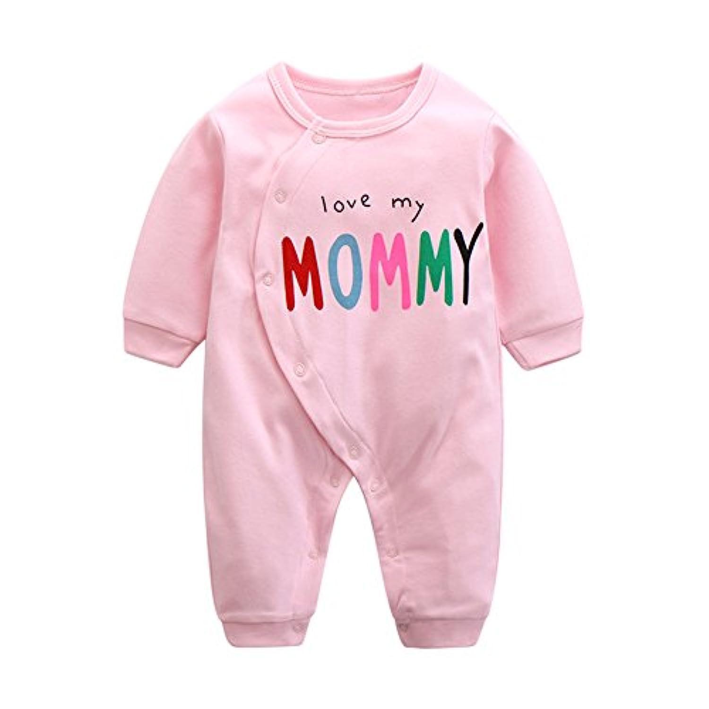 エルフ ベビー(Fairy Baby) 新生児服 カバーオールロンパース 前開き 長袖 四季兼用 可愛い ピンク 59cm (70)