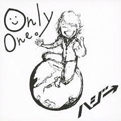 ハジ→「Only One。」のジャケット画像