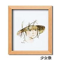 日用品 インテリア 家具 色紙273×243mm木製額 ■色紙額(小)「少女像」