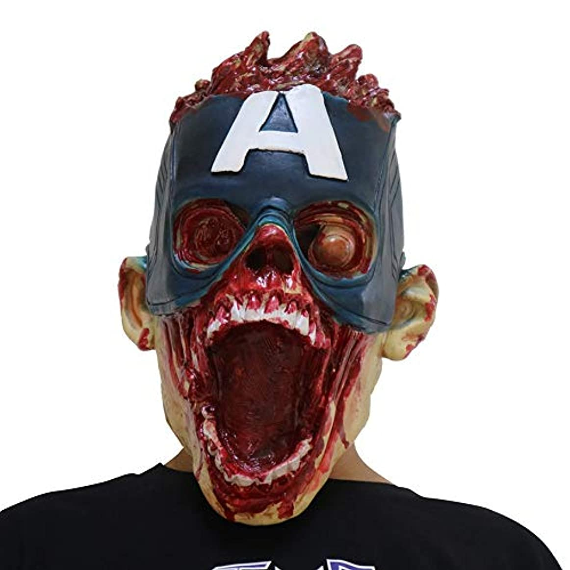 爆発する海峡ひも転用ハロウィーンホラーマスク、キャプテンアメリカヘッドマスク、クリエイティブデビルマスク、ラテックスVizardマスク、コスチュームプロップトカゲマスク