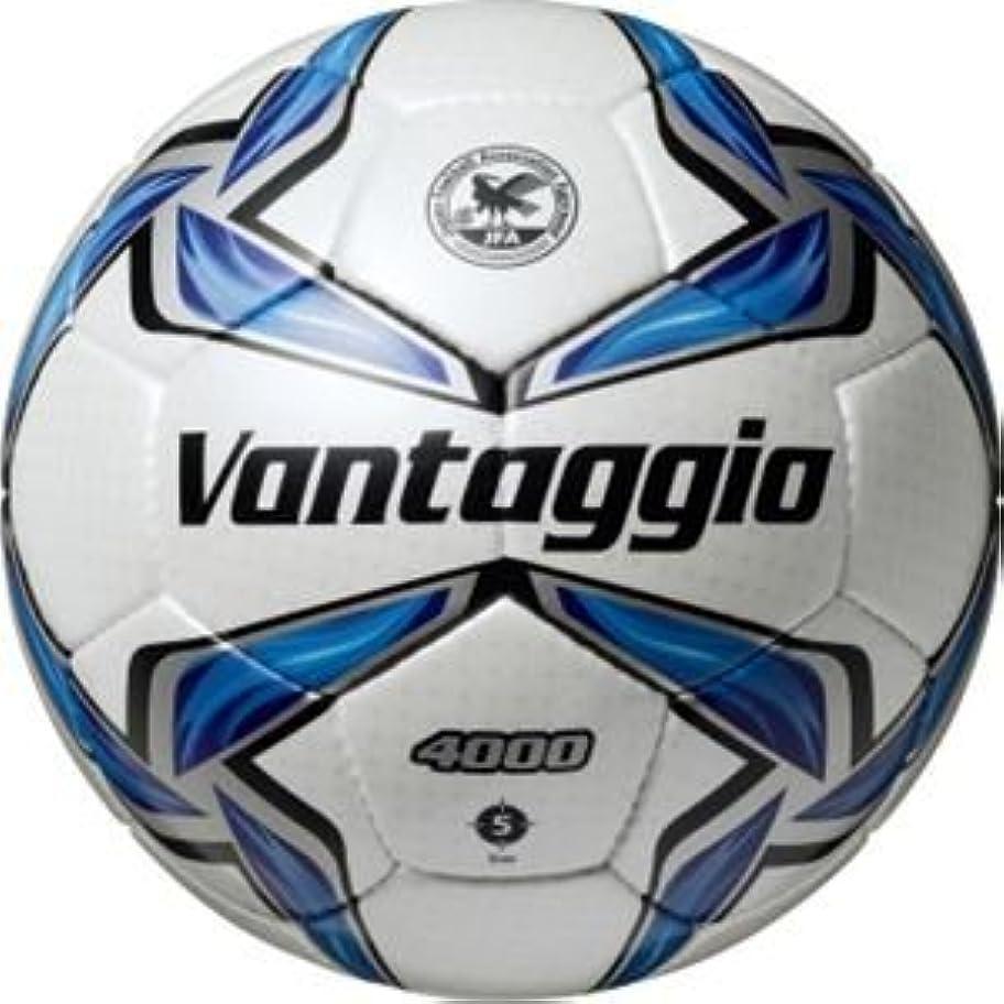適性予知スプレーmolten(モルテン) ボール ヴァンタッジオ4000 5号 F5V4000