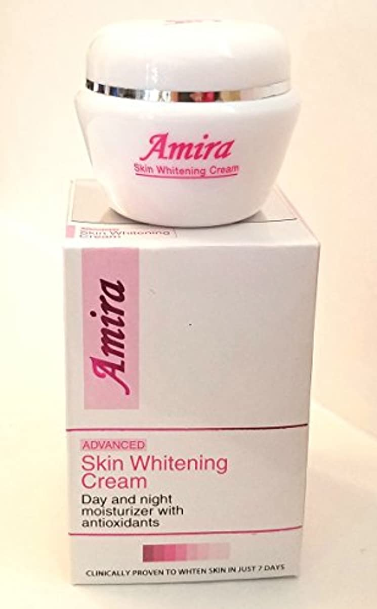 折時折視線Amira Skin Whitening Cream