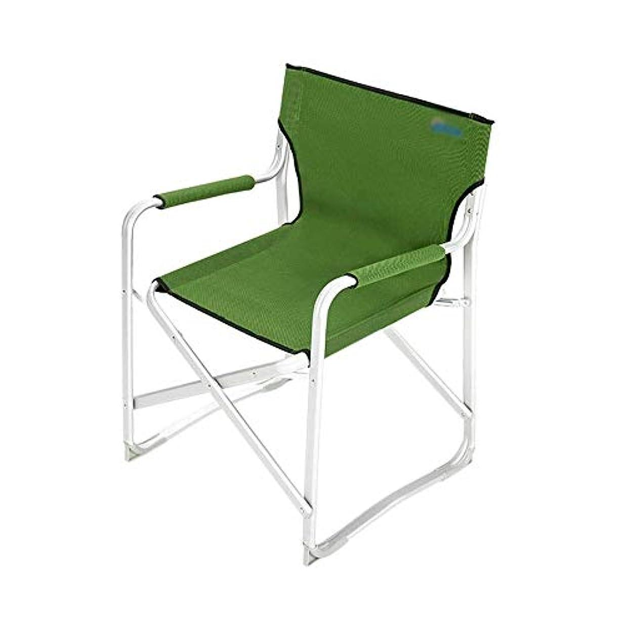 縮れた十代の若者たちライブ屋外用折りたたみ椅子肘掛け付アルミ合金軽量ポータブル多目的キャンプピクニック旅行釣り登山バーベキュー屋外用レッド/グリーン (色 : 緑)