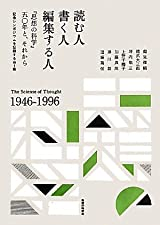 第十五回 神戸-高松-丸亀-琴平-引田-和歌山