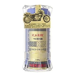 NAKARAI バイク用さび取り剤 サビトリキング SABITORI KING メンテナンス