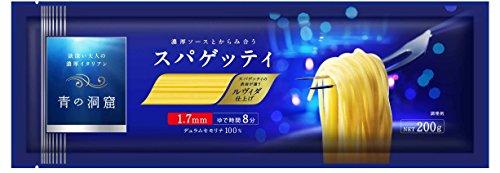 青の洞窟 スパゲッティ 1.7mm 200g×5個