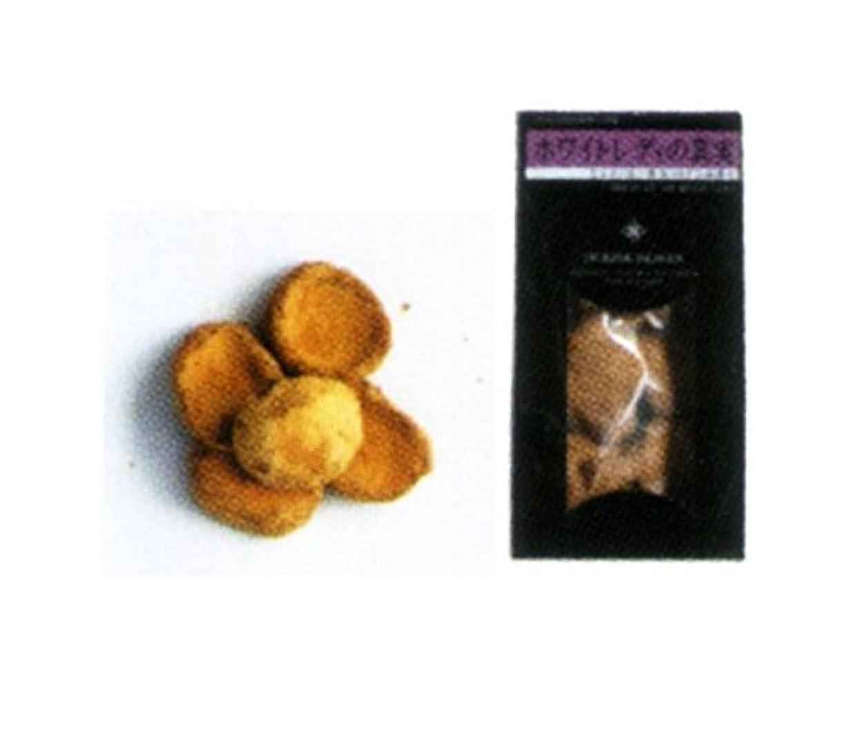 暗いカフェテリアビルダーインセンスヘブン(100%天然手作りのお香) ホワイトレディの真実
