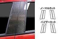HASEPRO(ハセ・プロ) マジカルカーボン ピラーセット バイザーカット レッド デミオ DJ3/DJ5 2014/9~
