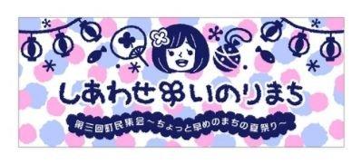 水瀬いのりのライブ速報!チケット・グッズ・ファンクラブ情報を公開!