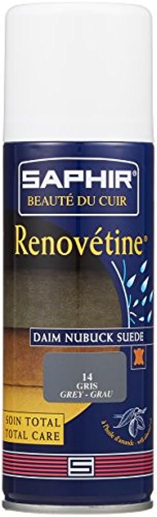 ベール私の無駄な[サフィール] スエード&ヌバックスプレー 214ml 起毛革 栄養 補色 防水 メンズ 9550204