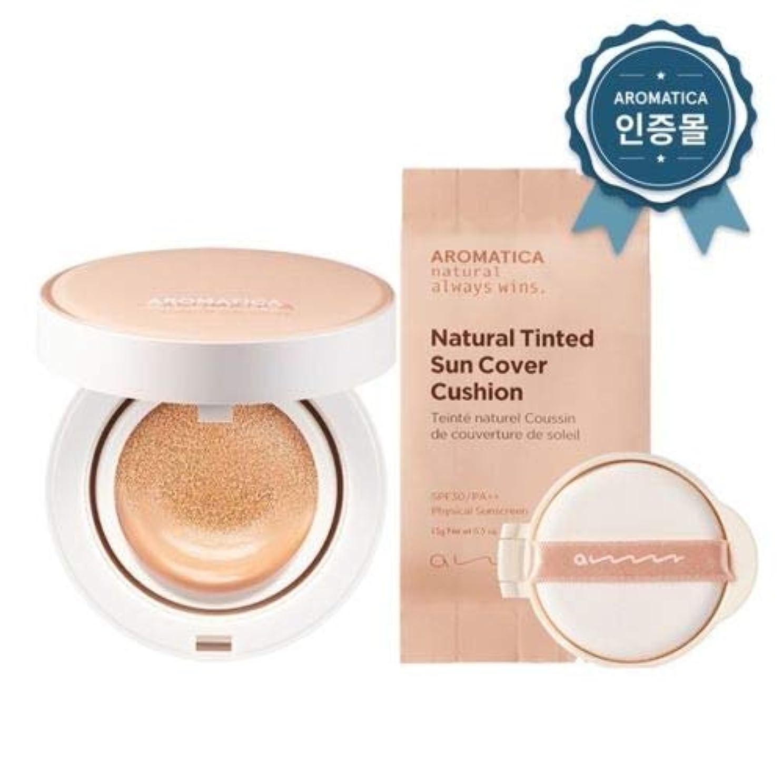 狼ベジタリアン気付くAROMATICA アロマティカ Natural Tinted Sun Cover Cushion サンクッション 本品15g + リフィール15g (ライトベージュ)