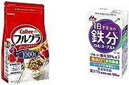 【朝食に】SOLIMO カルビー フルグラ + 森永 1日不足分の鉄分 のむヨーグルト