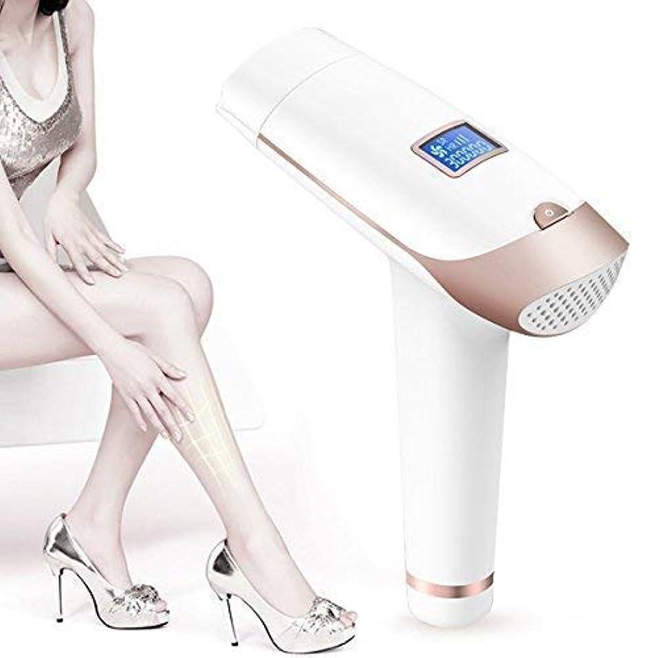MewSann レーザー脱毛器 永久脱毛 光脱毛器 家庭用 すねげ ムダ毛処理 全身 男女兼用 LCDスクリーン FDA認証 5段階 110V