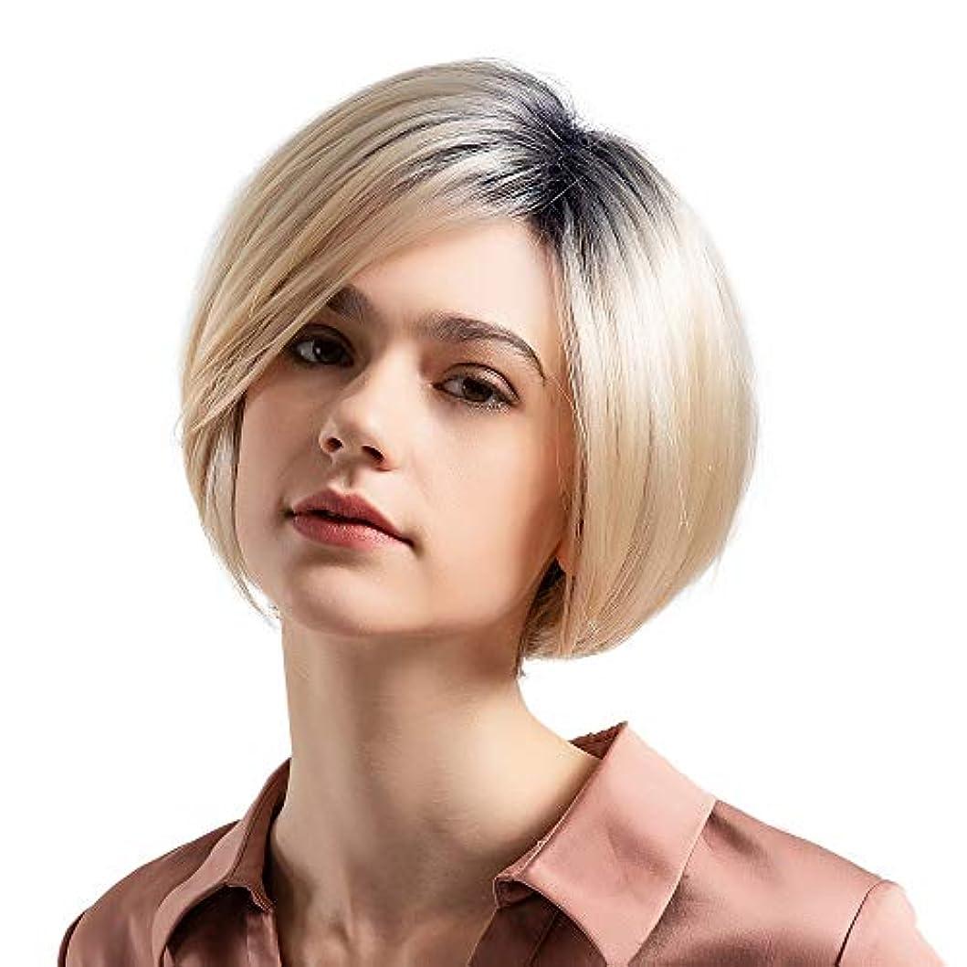 泥沼固執小さいウィッグショートボブストレートヘア50%リアルヘアウィッグ女性のファッショングラデーションウィッグ