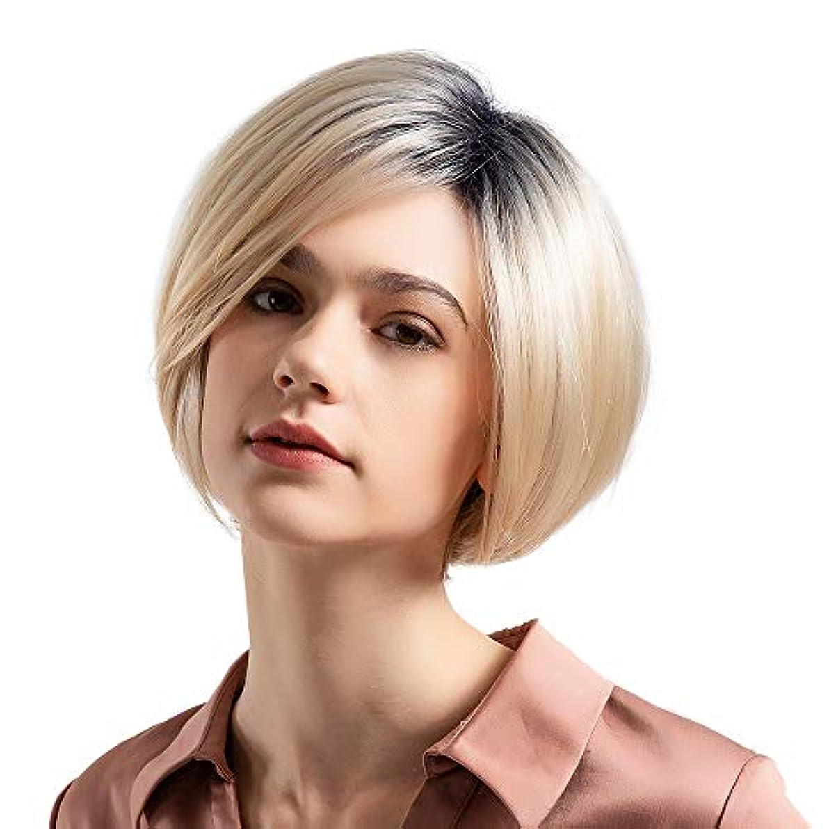 ラショナル学習症状ウィッグショートボブストレートヘア50%リアルヘアウィッグ女性のファッショングラデーションウィッグ