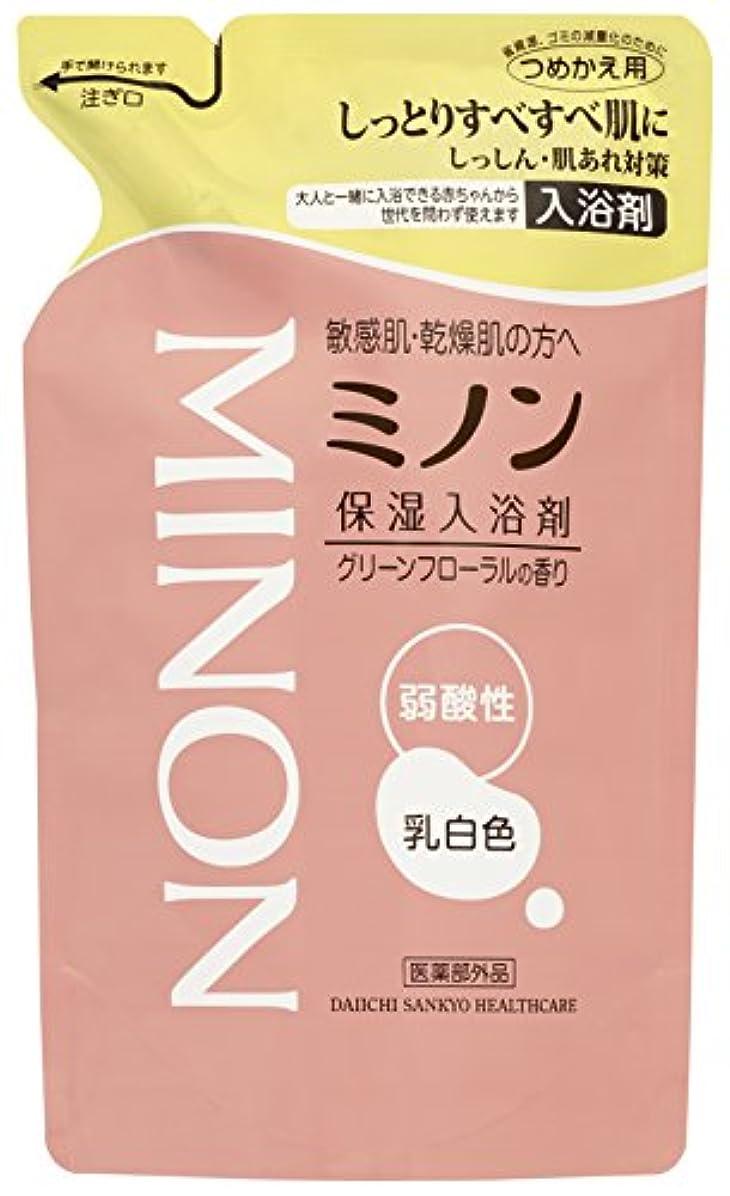 目立つ過ち定期的なミノン 薬用保湿入浴剤 詰替 400mL [医薬部外品]
