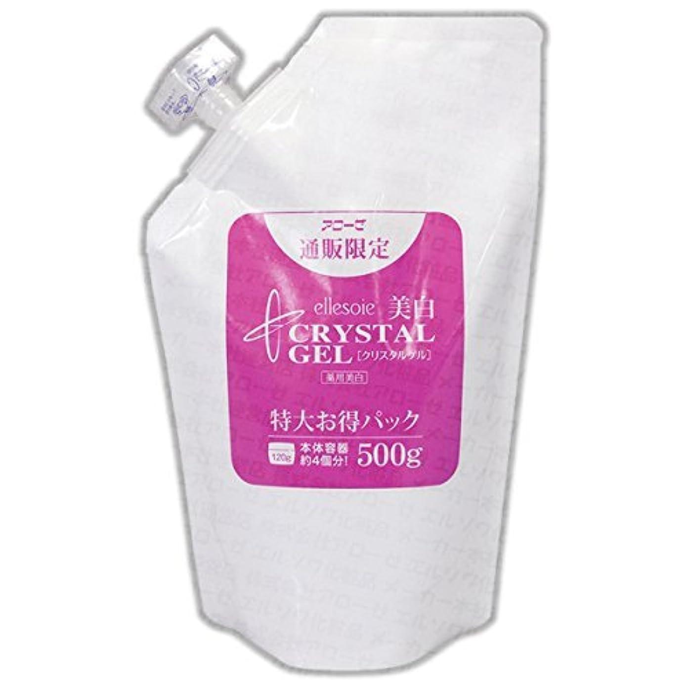 カウントアップ宝石酸エルソワ化粧品(ellesoie) クリスタルゲルS 詰替用500g 保存用キャップ付 薬用美白オールインワン