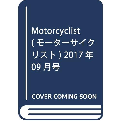 Motorcyclist(モーターサイクリスト) 2017年 09 月号