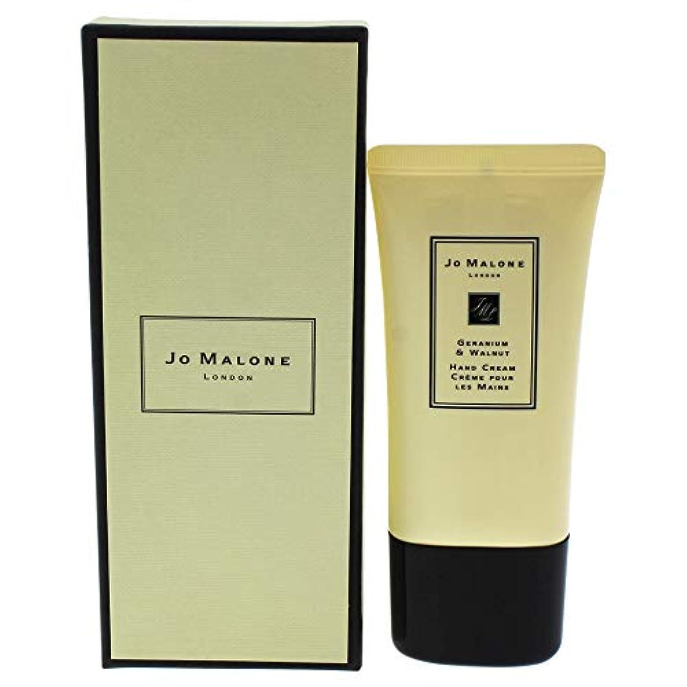 洋服部広告JO MALONE LONDON (ジョー マローン ロンドン) ゼラニウム & ナッツ ハンド クリーム