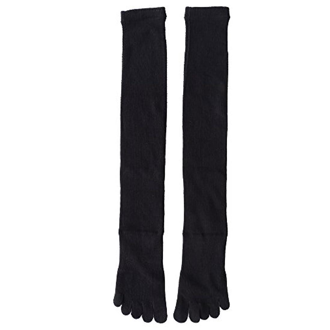 飢国家高速道路日本製靴下 5本指 着圧オーバニーハイソックス