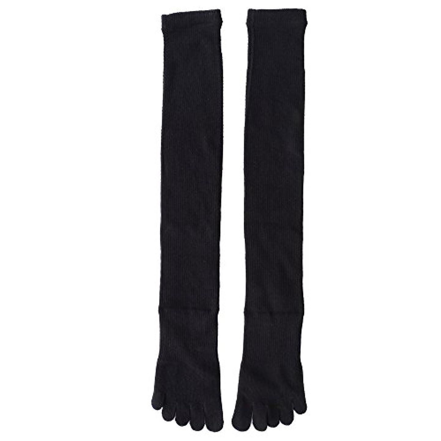 篭節約興味日本製靴下 5本指 着圧オーバニーハイソックス