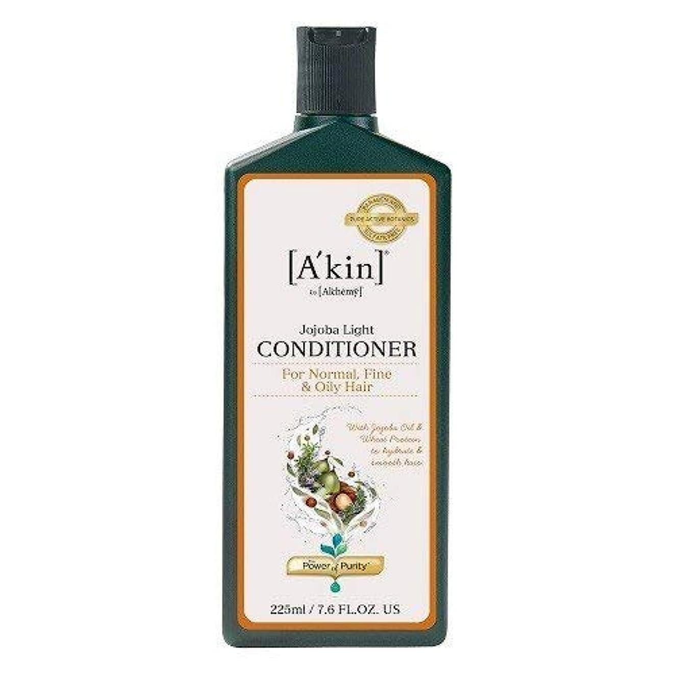 払い戻しレシピ自動的にエイキンピュリファイングホホバとゼラニウムコンディショナー225 ml