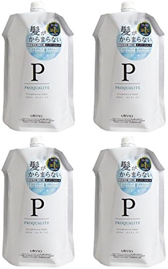 放棄された原告シェル【まとめ買い】プロカリテ まっすぐうるおい水(つめかえ用)【×4個】