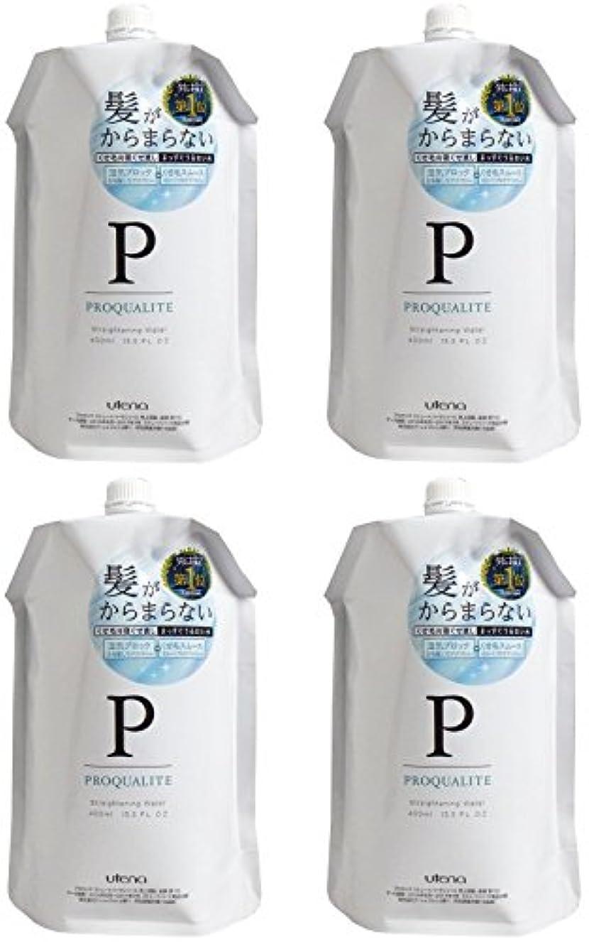 幹馬力地下鉄【まとめ買い】プロカリテ まっすぐうるおい水(つめかえ用)【×4個】