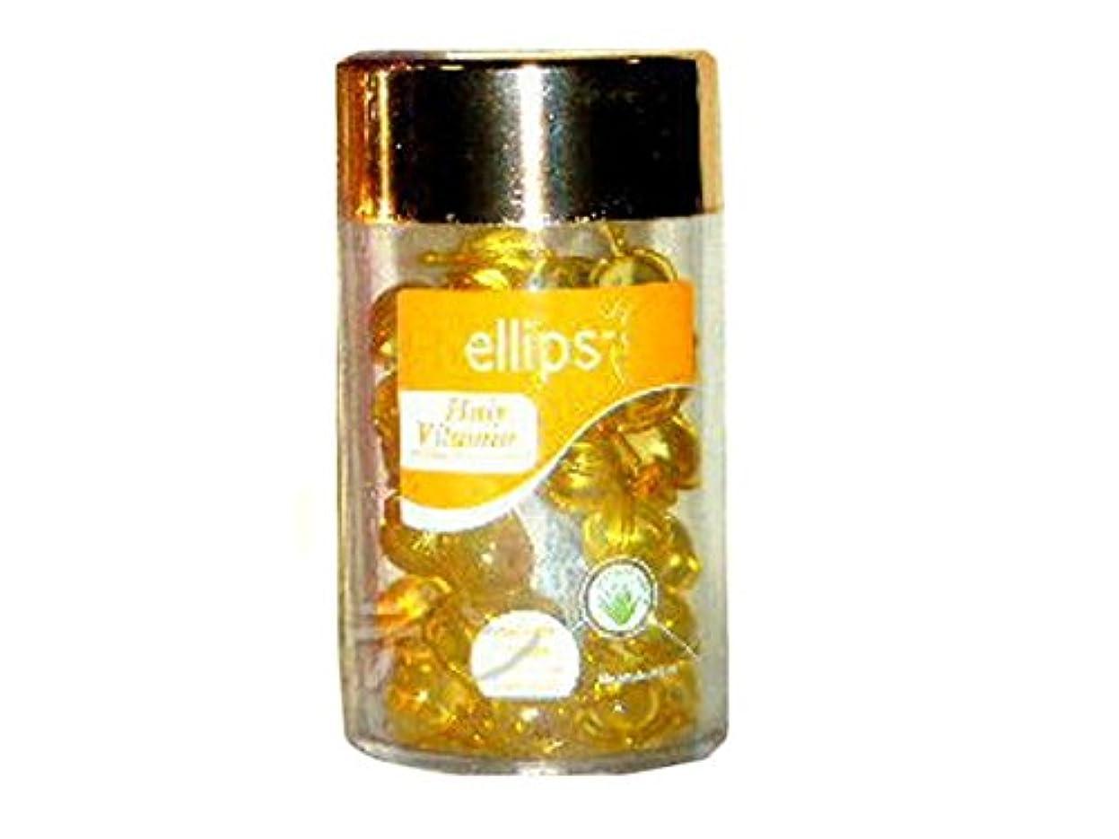 買い物に行く暖かく広範囲Ellips(エリプス)ヘアビタミン(50粒入) [並行輸入品][海外直送品] イエロー
