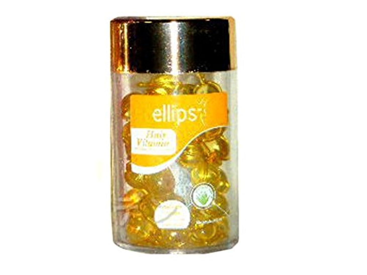 サイクル成功するピケEllips(エリプス)ヘアビタミン(50粒入) [並行輸入品][海外直送品] イエロー