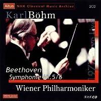 ベートーヴェン:交響曲第5番「運命」 、第6番「田園」