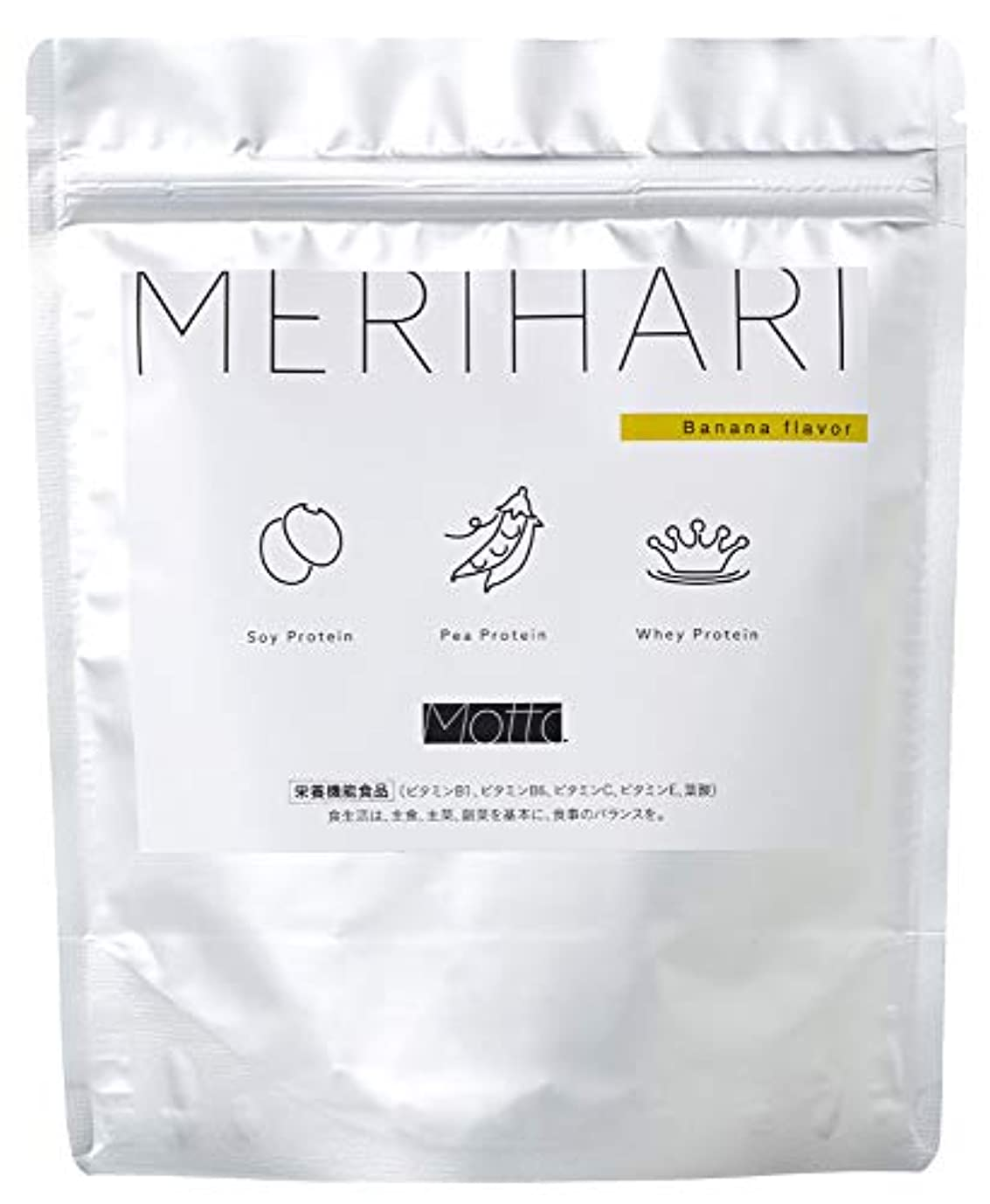 オン盗難制限Mottoo (モット) MERIHARI メリハリ 食べる プロテイン [ 置き換え食品 低カロリー 砂糖不使用 ] 女性 バナナ味 275g