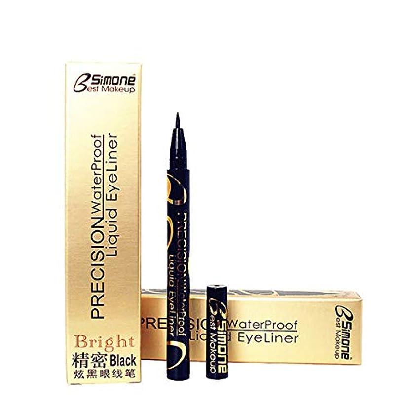 終わり排気早く新しい防水美容メイク化粧品アイライナーペンシルブラックリキッドアイライナーペン