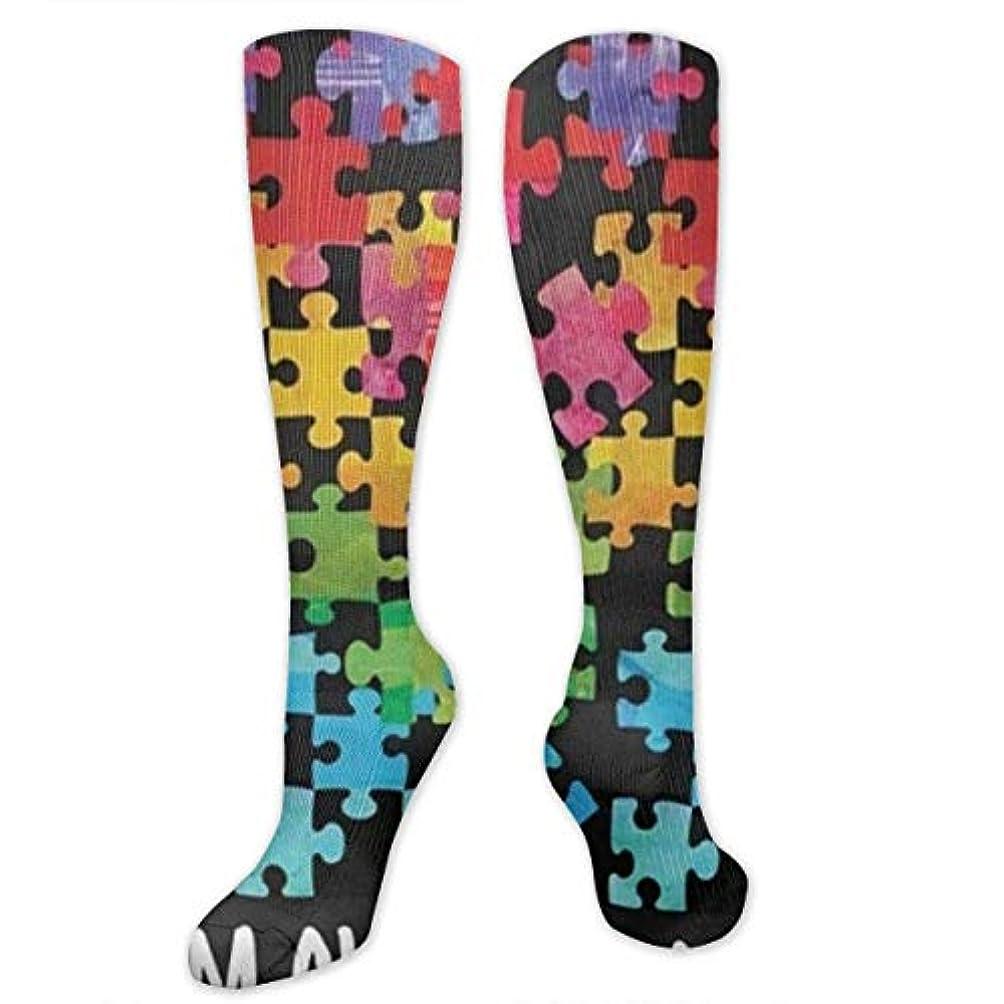 スノーケル一部遮る靴下,ストッキング,野生のジョーカー,実際,秋の本質,冬必須,サマーウェア&RBXAA Autism Awareness Socks Women's Winter Cotton Long Tube Socks Knee...