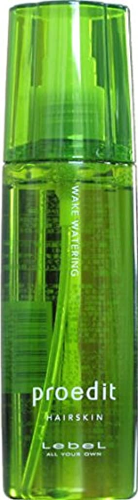内側自動化バッグ【ルベル】プロエディット ヘアスキン ウェイクウォータリング 120ml