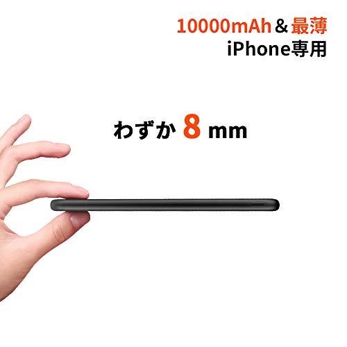 【薄型 大容量 iPhone専用】モバイルバッテリー iphone 持ち運び 充電器 lightning ケーブル内蔵型 スマホ 携帯バッテリー 10000mAh 金属 iPhone X/Xs/ Xs Max対応【ブラック】