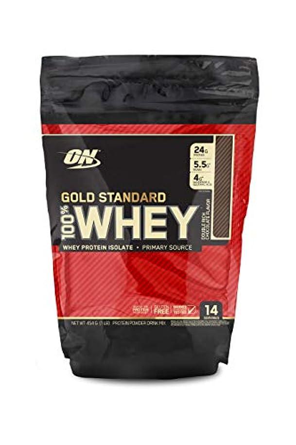 のためスラッシュ詐欺Gold Standard 100% ホエイ プロテイン ダブルリッチチョコレート 454g (1lbs) [米国メーカー正規品] [海外直送品]