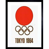 """9X 7""""スポーツAdイベント東京オリンピック1964Japanアートフレーム印刷f97X 1083 9 x 7 inc - 23 x 18 cm ブラック F97X1083_BL"""
