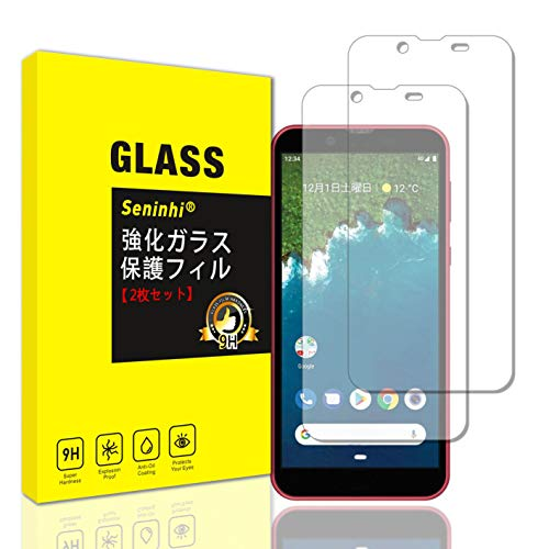 【2枚セット】 Android ONE S5 ガラスフィルム 強化ガラス 保護フィルム 液晶 ガラス ケース フィルム 【3D Touch対応 硬度9H 厚さ0.26 日本旭硝子素材AGC 気泡ゼロ 飛散防止 高感度 高透過率 衝撃吸収 指紋防止 ラウンドエッジ加工 】 (ONE S5)