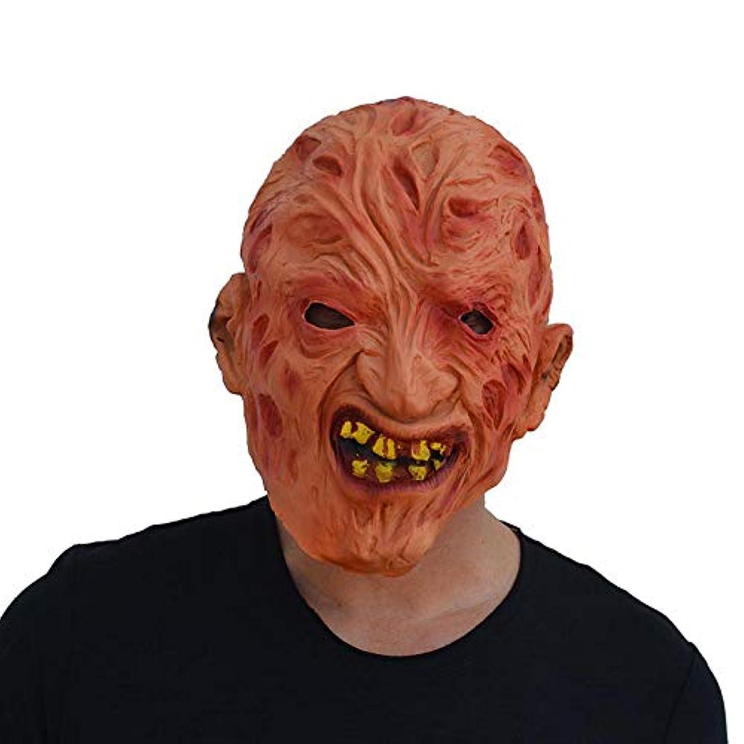 イースター口ひげ軽量ハロウィンホラー腐った顔ゾンビマスクゴーストフェスティバルナイトクラブレイブパーティーマスク