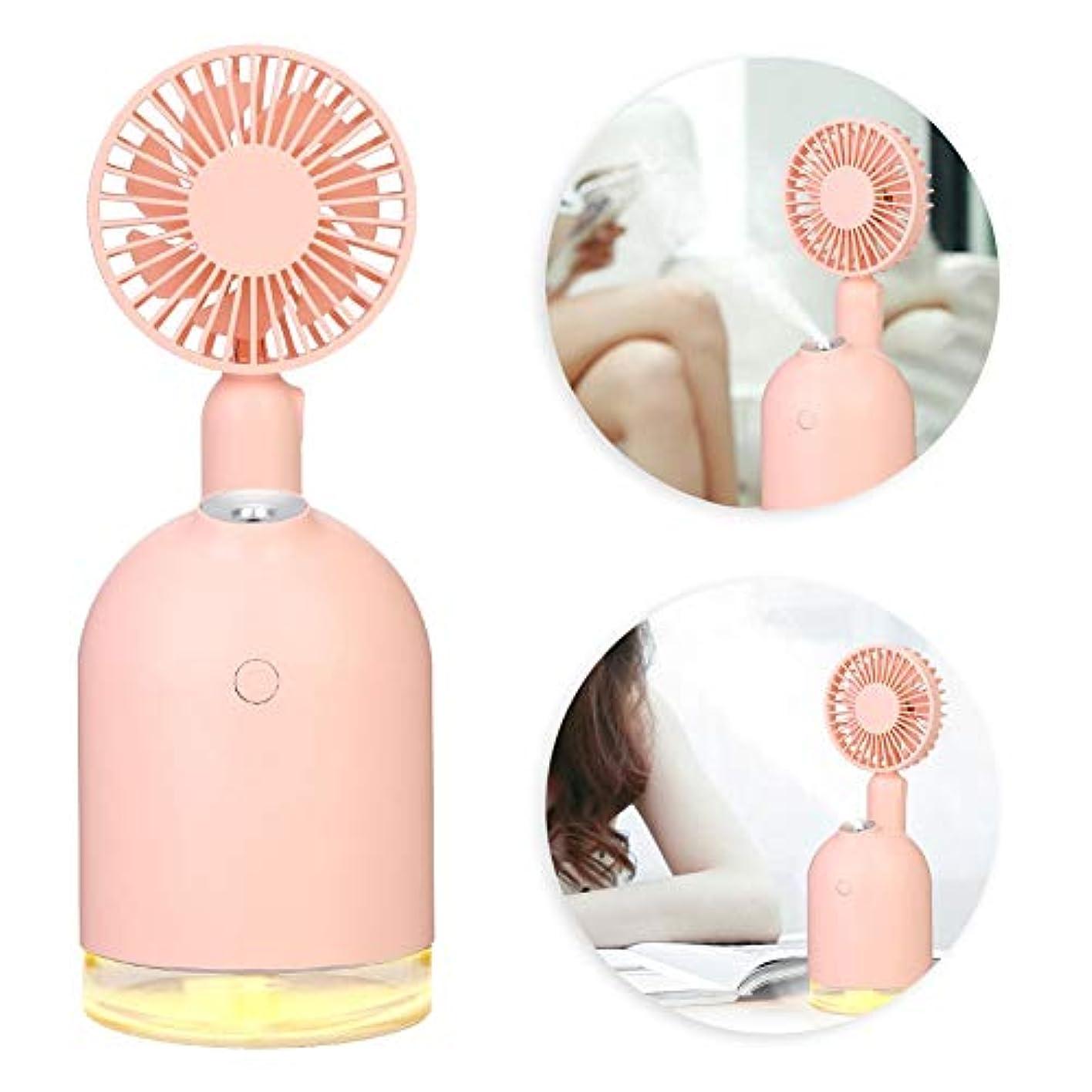 特許公式形容詞夜間照明付きポータブルミニ加湿器取り外し可能ファン、USB充電(ピンク)