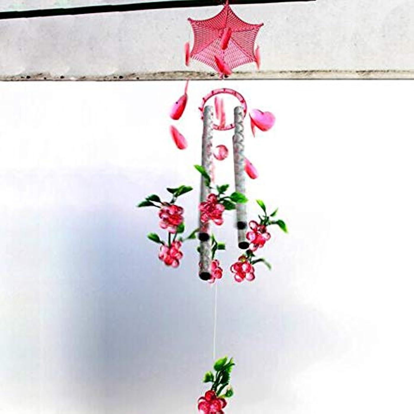 エスニック文房具バターFengshangshanghang 風チャイム、プラスチック金属の庭ブドウ風の鐘、ブルー、全身について80CM,家の装飾 (Color : Pink)