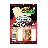 雪印北海道100 さけるチーズ とうがらし味 60g(2本入り)×36個