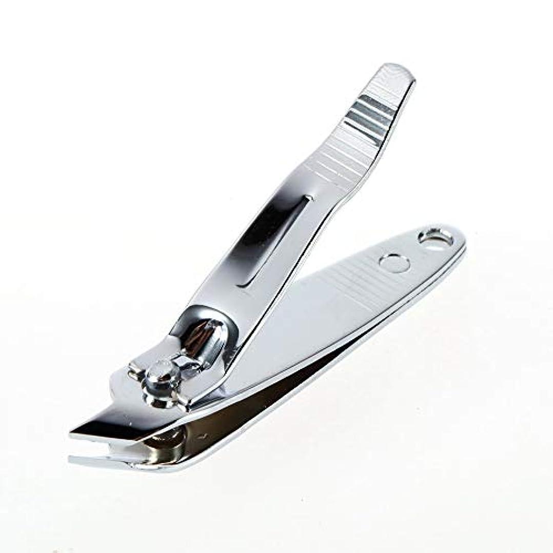 厚い小川深めるステンレス鋼ネイルアートクリッパーマニキュアペディキュアトリマーケアキューティクル斜めカッターツールプロフェッショナルネイルクリッパー(Color:Silver)